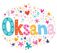 Wall Mural - Oksana female name decorative lettering type design